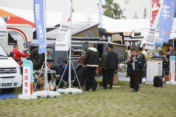 2018成都房车露营户外旅游展览会及第19届亚太房车露营大会开幕
