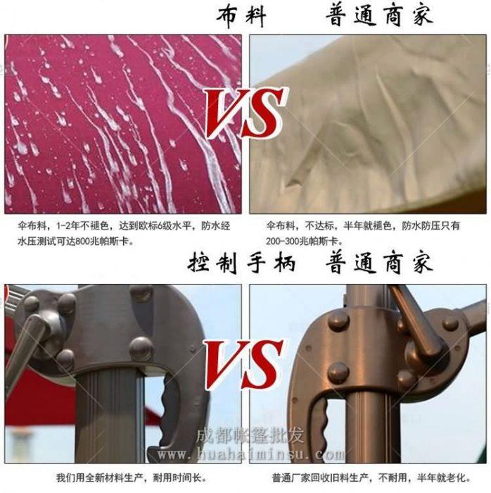四川成都双头遮阳伞 双头休闲太阳伞