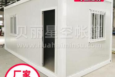厂家定制钢结构工地施工办公仓库住人集装箱移动房屋
