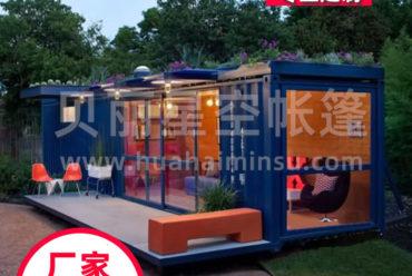 厂家定制钢结构模块化移动民宿集装箱酒店