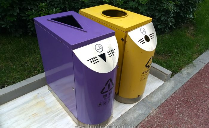 户外景观艺术范分类垃圾箱,室外高品质垃圾筒首选