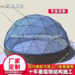 户外景区透明玻璃球形屋 网红野奢圆形玻璃屋星空屋WST600