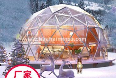 民宿透明玻璃球形帐篷 野奢圆形玻璃屋星空帐篷WST602