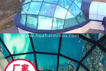 帐篷厂家定制玻璃球形帐篷