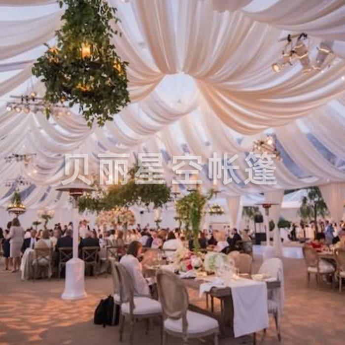 简洁大气现代欧式婚庆婚礼帐篷篷房定制