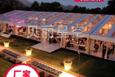 户外品质铝合金玻璃透明帐篷欧式聚会酒店婚礼婚庆篷房