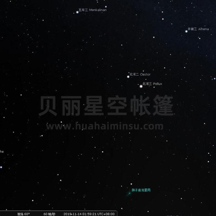 球幕影院数字儿童虚拟天文馆