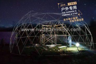 帐篷营地球形帐篷