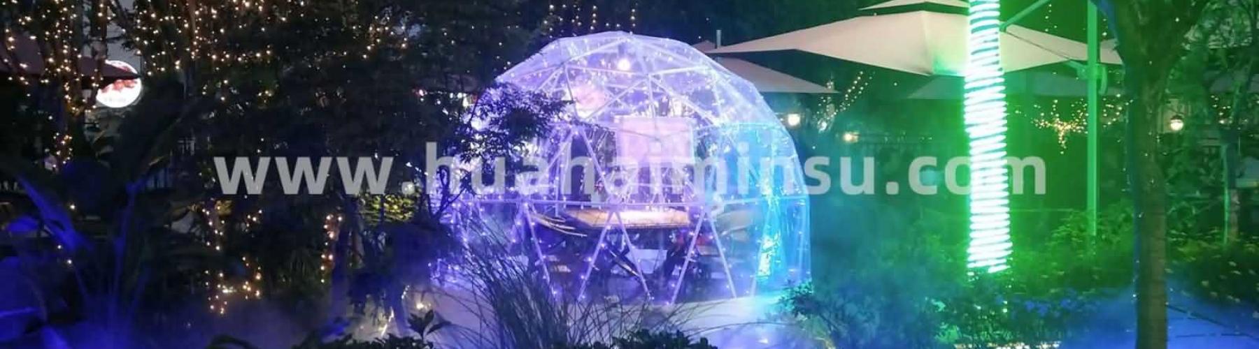 餐饮球形帐篷