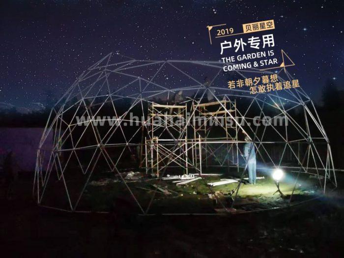 户外夜空星空帐篷