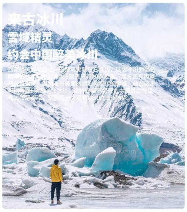 西藏之行:索松村星空房泡泡屋,看日出的醉美体验