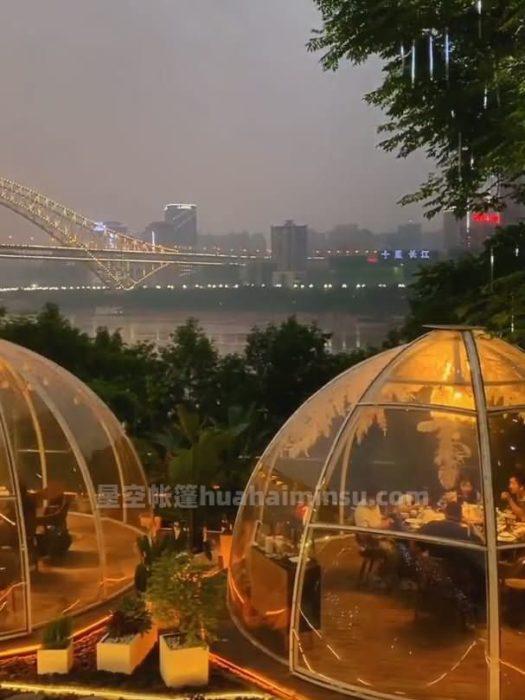 重庆北滨路PC星空房餐厅,美得不要不要的