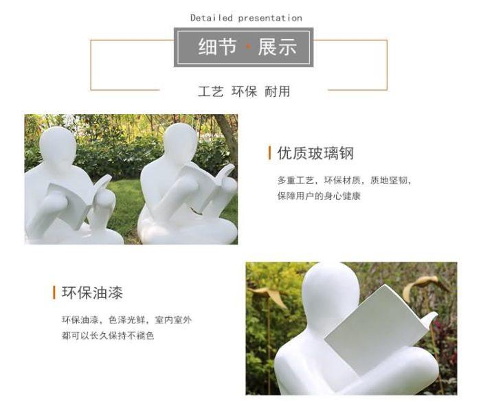 四川成都玻璃钢雕塑小品设计制作